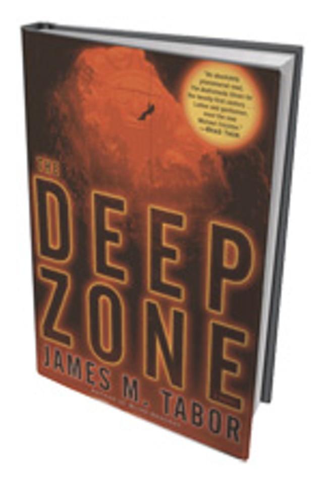 book-deepzone.jpg