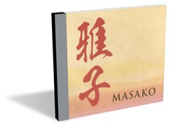 618_hole-cd-masako.jpg