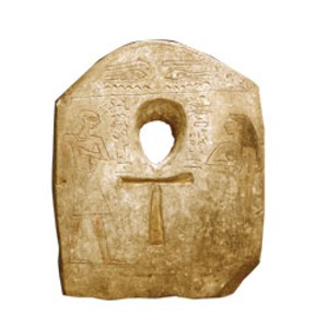 Funerary stela