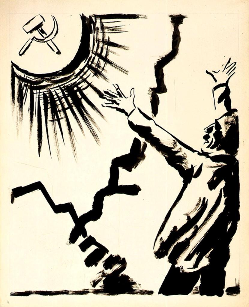 """""""Hammer und Sichel"""" by George Grosz"""""""