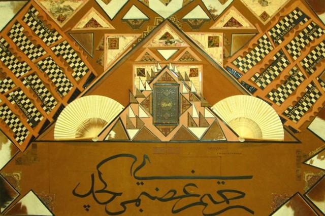 """Hat Arabic Script Supporting Sir Walter Scott: Homage to Turkish Artist M. Efdaluddin"" by M. Castano"
