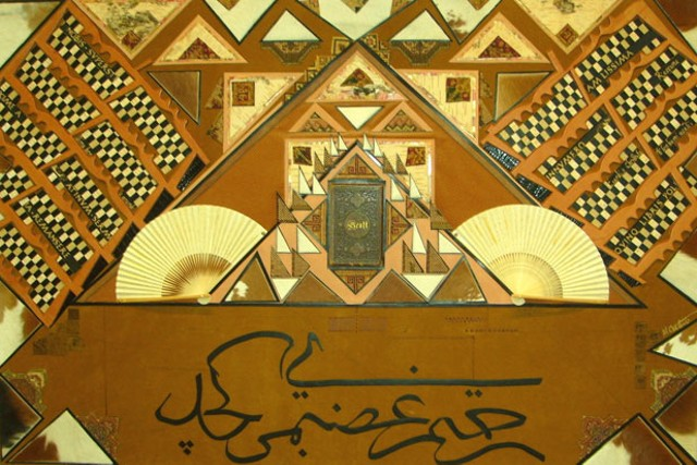 """Hat Arabic Script Supporting Sir Walter Scott: Homage to Turkish Artist M. Efdaluddin"" by M. Castano"