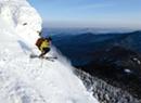 How to Ski, Skim and Hike Vermont this Season
