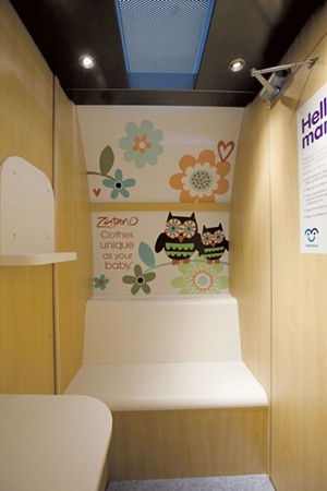 Inside the lactation suite - COURTESY OF MAMAVA