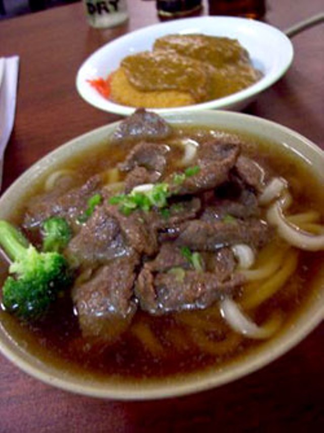 Katsu curry and udon soup with Korean beef - ALICE LEVITT