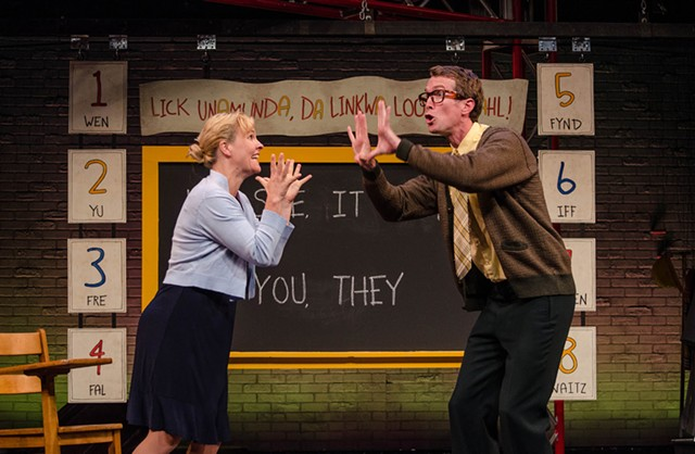 Kelly McAndrew, Adam Harrington - PHOTOS BY TAYLOR CRICHTON; COURTESY DORSET THEATRE FESTIVAL