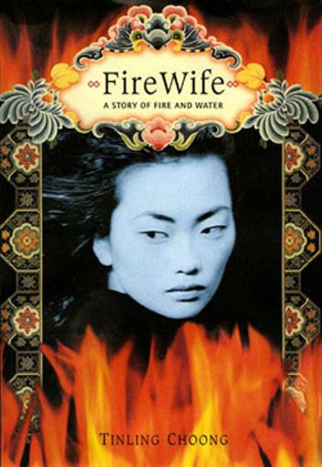 f-bookreview-firewife.jpg