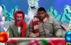 Magic sleigh, meet Magic Johnson. - IMAGE ENTERTAINMENT