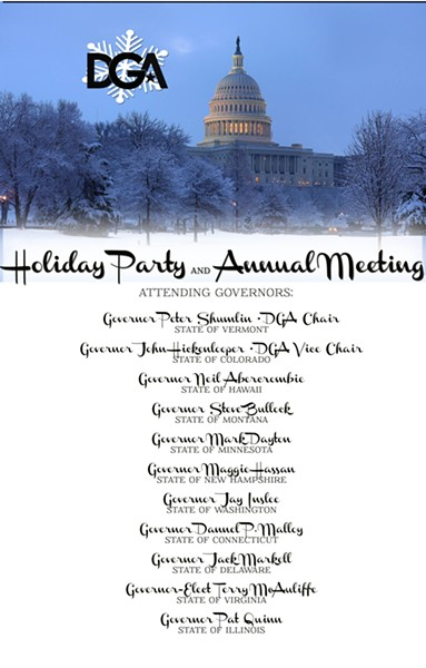 dga_holiday_party_invite.jpg