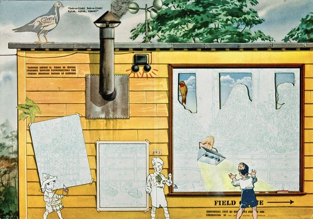 """Split Second Halo"" by Michael Oatman"
