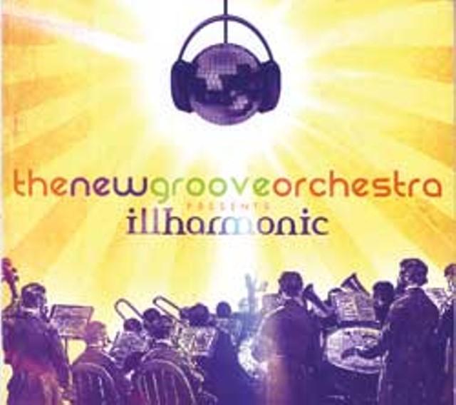 cd-groove.jpg