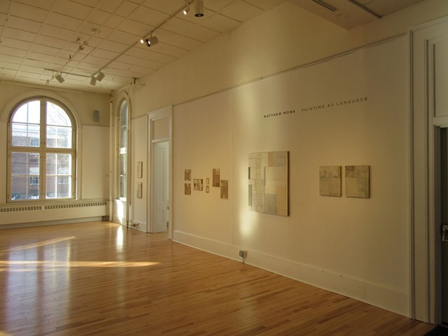 College Hall Gallery - AMY LILLY
