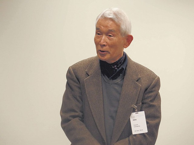 Yasuaki Yamashita - COURTESY OF ROBERT CROONQUIST