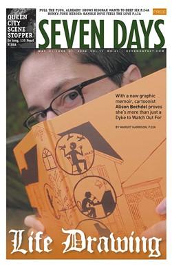 2006-053106-cover.jpg