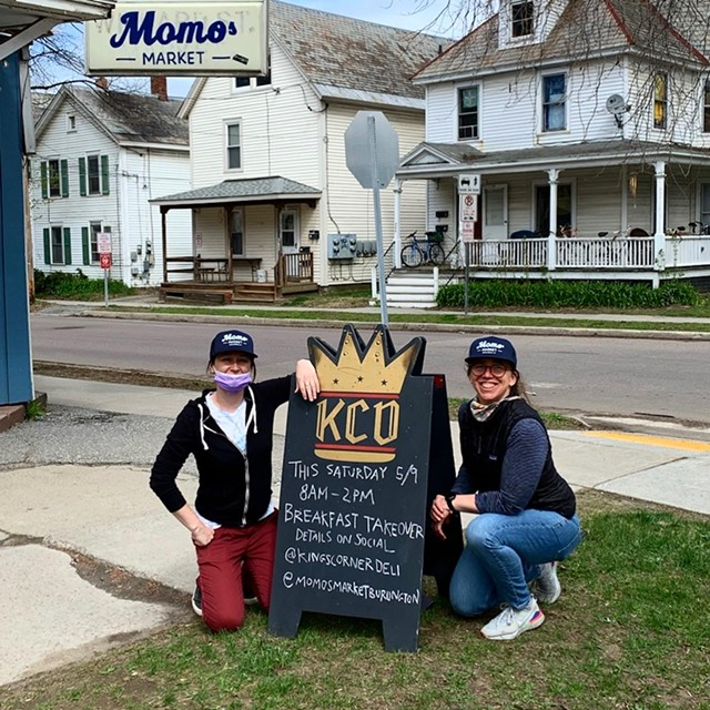 Kat Donahue (left) and Erin Malone - COURTESY OF KAT DONAHUE