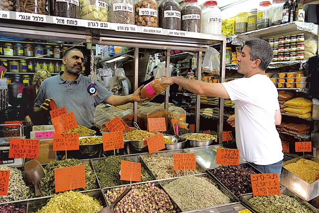 From In Search of Israeli Cuisine