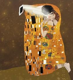 """no privacy"" by Julie Nakazi"