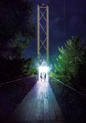 Portal on bridge at Foresta Lumina - COURTESY OF  FORESTA LUMINA
