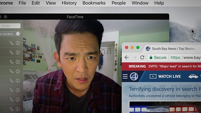 SCREEN CRIME Cho plays a dad who goes online to find his missing daughter in Chaganty's cleverly formatted thriller.
