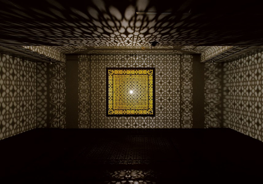 """Hidden Diamond-Saffron"" by Anila Quayyam Agha - COURTESY OF SUNDARAM TAGORE GALLERY NYC/BCA CENTER/SAM SIMON"