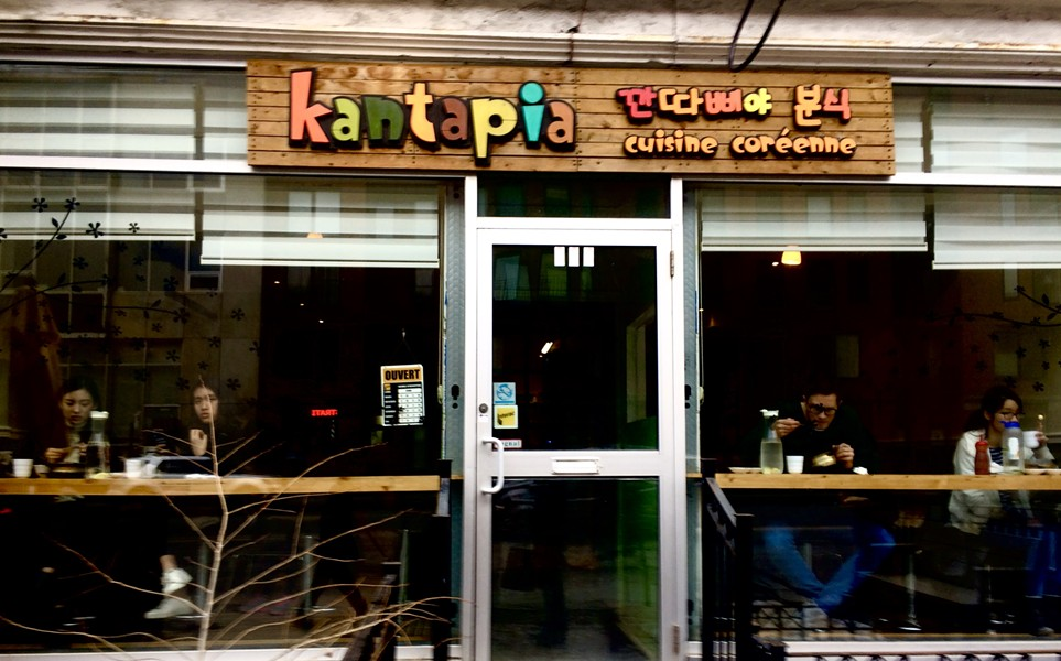 Kantapia on Rue Sherbrooke Ouest - SUZANNE PODHAIZER