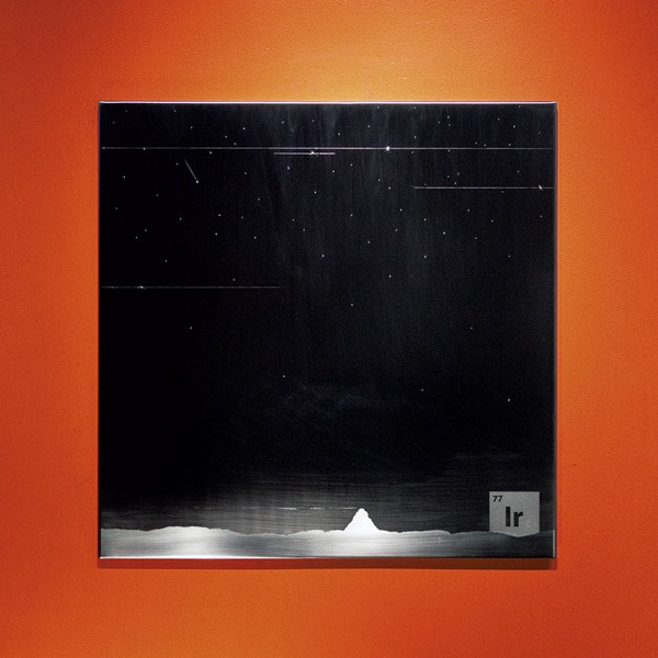 """Iridium Ir #77"" - COURTESY OF HAVOC GALLERY"