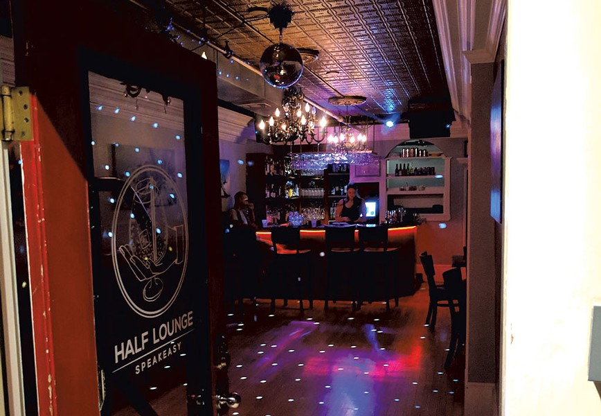 Half Lounge - COURTESY OF HALF LOUNGE