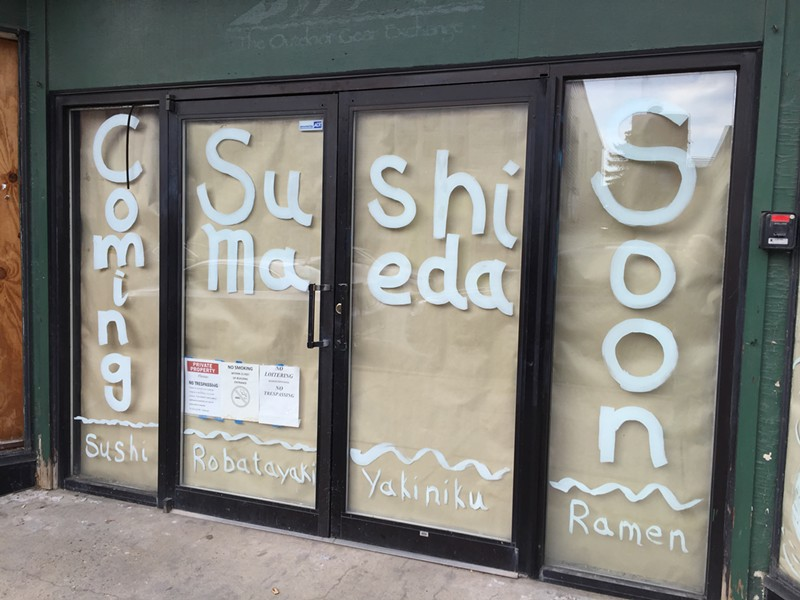 Sushi Maeda sign on Cherry Street in Burlington - SALLY POLLAK