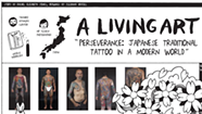 Art Review: 'Perseverance: Japanese Traditional Tattoo in a Modern World'