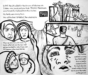 "COURTESY OF FLETCHER FREE LIBRARY - A panel from ""Najawa: A Story of Palestine"" by Michelle Sayles"
