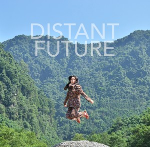 """COURTESY OF VSC - """"Distant Future"""" by Sichong Xie"""