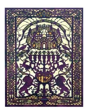 COURTESY OF YEHUDIT SHADUR - Paper-cut design by Yehudit Shadur