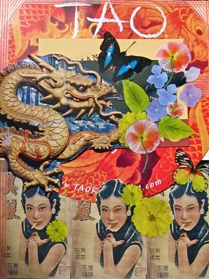"COURTESY OF CASTLETON DOWNTOWN GALLERY - ""Tao Collage"" by Frances Holliday Alford"