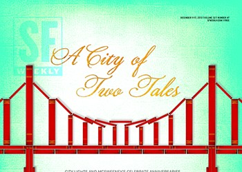 A City of Two Tales: City Lights and McSweeney's Continue to Find Room on the Shelf
