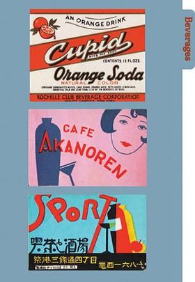 A mockup shows vintage matchbook covers. - CELIA SACK