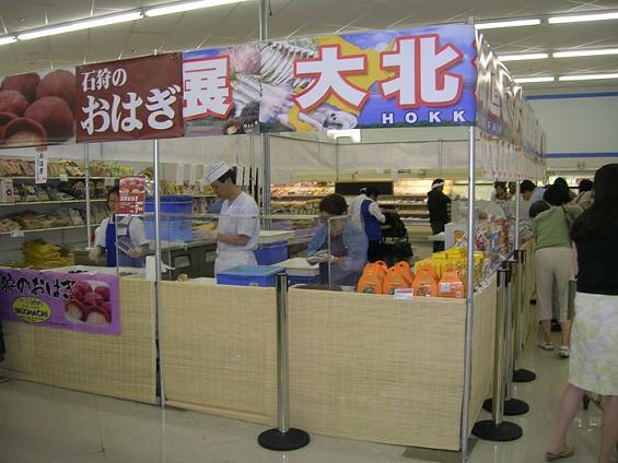 A stall at last year's Hokkaido Fair at Mitsuwa. - LUIS CHONG