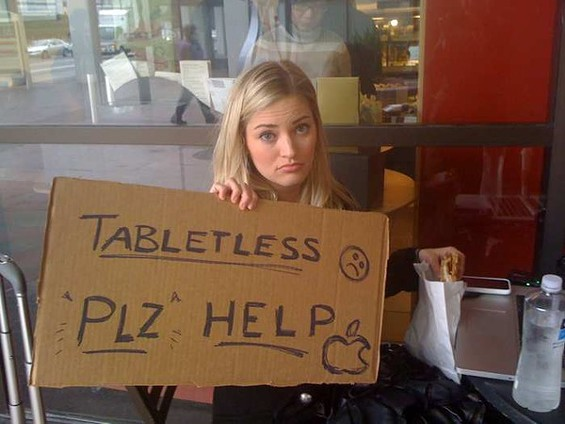 IJUSTINE DOESN'T CARE WHAT THE DAMN THING IS CALLED.