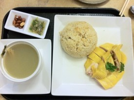 ABC Cafe's full Hoi Nam chicken platter.