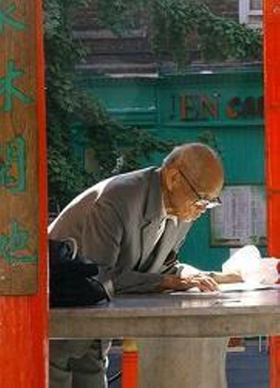 old_chinese_man2_thumb.jpg