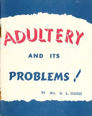 studies_in_crap_adultery_cover.jpg