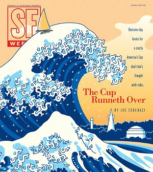 rsz_americas_cup_cover.jpg