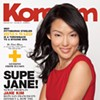 Japan Fundraiser Brings in $11,000 -- Jane Kim More Popular Than Burning Man Tickets