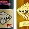 Argyle Wine Dinner at Silks