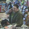 Armed Robber Cleans Out Sunglass Hut