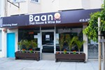 Baan Thai House and Wine Bar