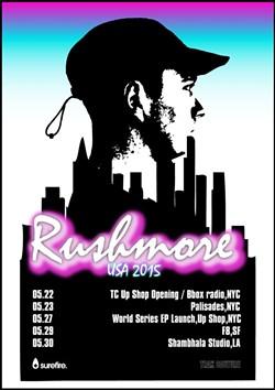 rushmore_tour_1_.jpg