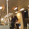 BART Cops Get Aggressive With Female Passenger (Video)