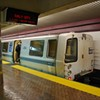 BART Gets $5 Million to Improve Safety for Workers