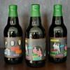 Beer of the Week: Prairie Artisan Ales/Evil Twin Brewing's Bible Belt