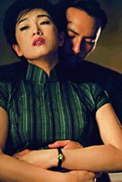 "Body Parts: Wong Kar Wai's segment is called ""The - Hand."""